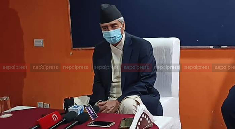 There is nothing that should be amended in MCC, says PM Deuba