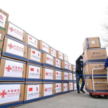 More than 1 million Vero Cell vaccines arrive in Nepal