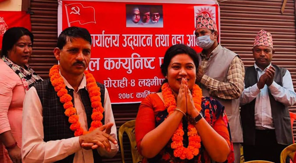 CPN-UML elects new leaders unopposed in 100 wards of Dang district