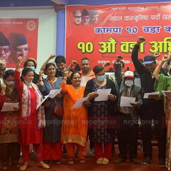 CPN-UML elects new leaders in 4 wards of Kathmandu metropolis