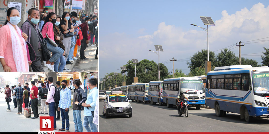 Transport entrepreneurs stage protest demanding hike in transport fares (With photos)